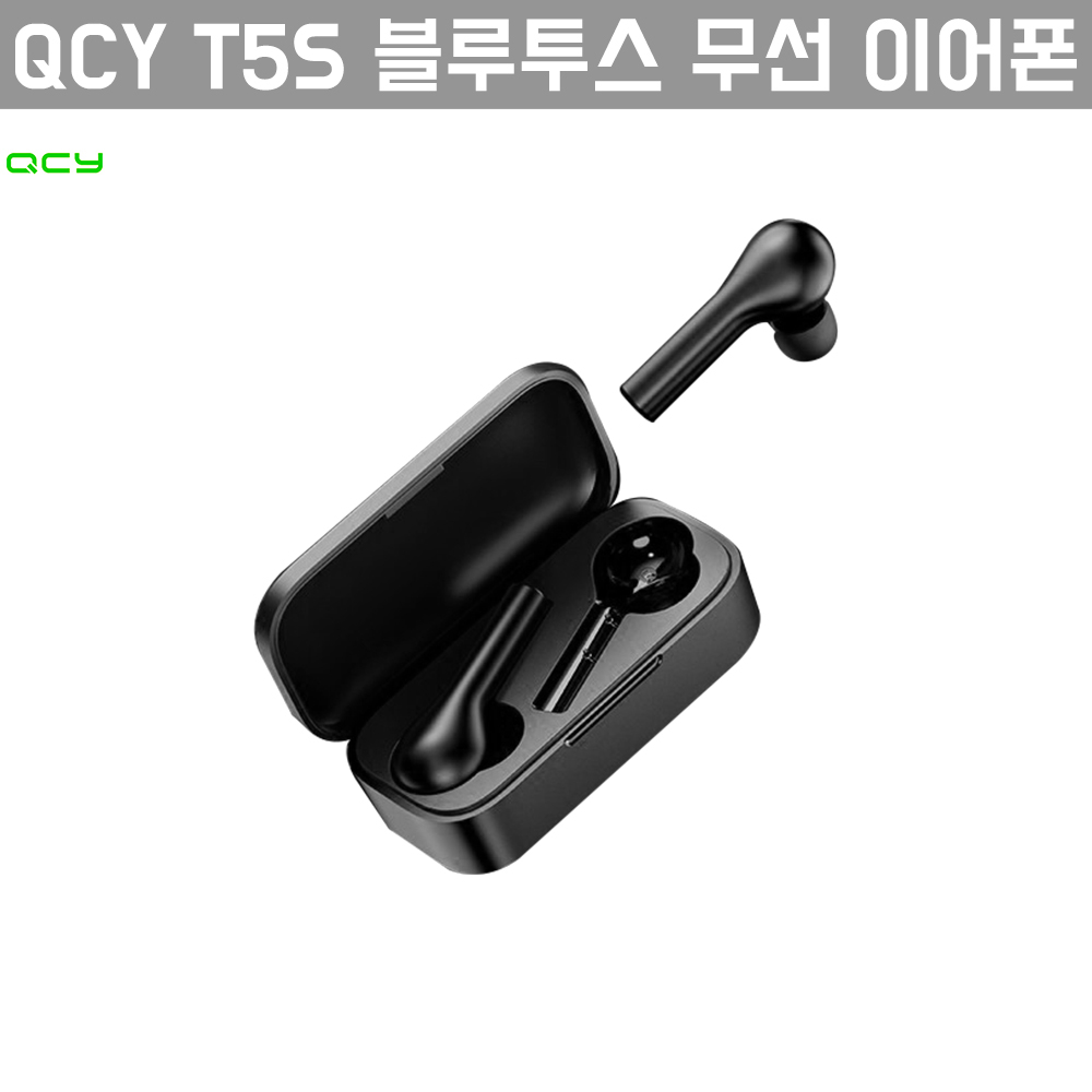 QCY T5S 블루투스이어폰 파우치 증정 신상컬러, 블랙