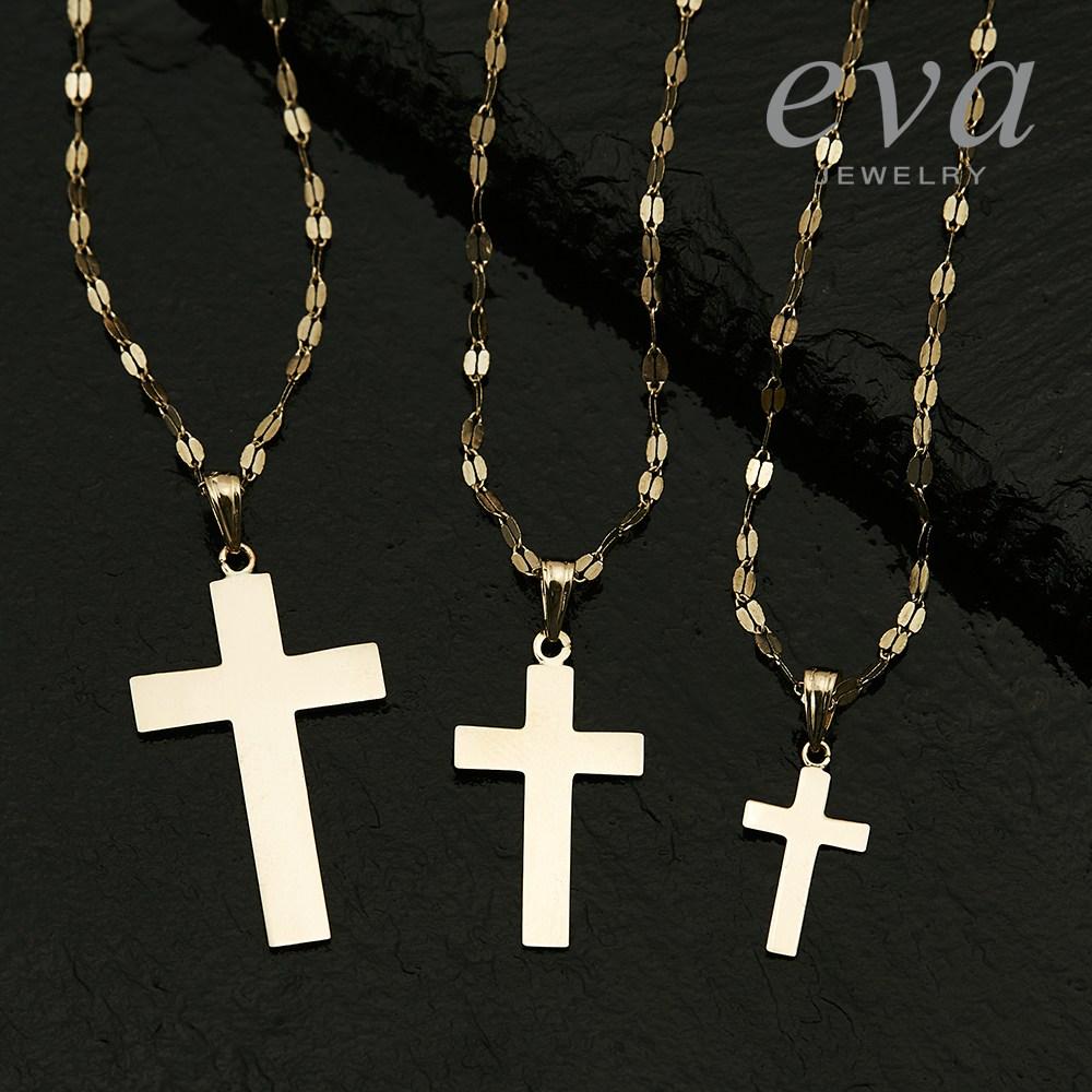 에바주얼리 14K 종교 기독교 카톨릭 성경 행운의부적 체인 여자 남자 십자가 심플 펜던트 목걸이