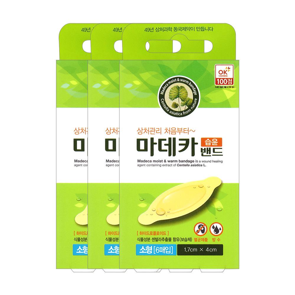 동국제약 마데카 습윤밴드 소형6매 2개 3개 5개 상처 케어 패치 (POP 280741147)