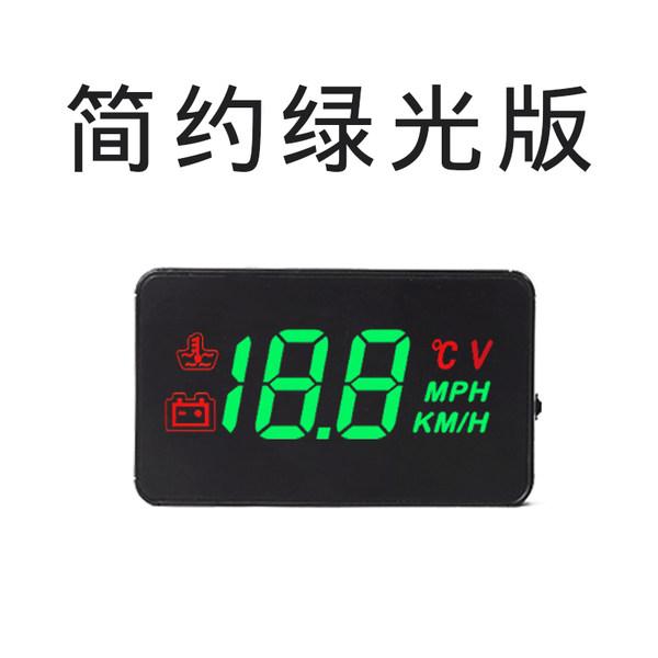 자동차 헤드 업 디스플레이 자동차 일반 OBD 속도 HD HUD 프로젝터, A100 초록불 단순 버전 (속도표시만)_OBD