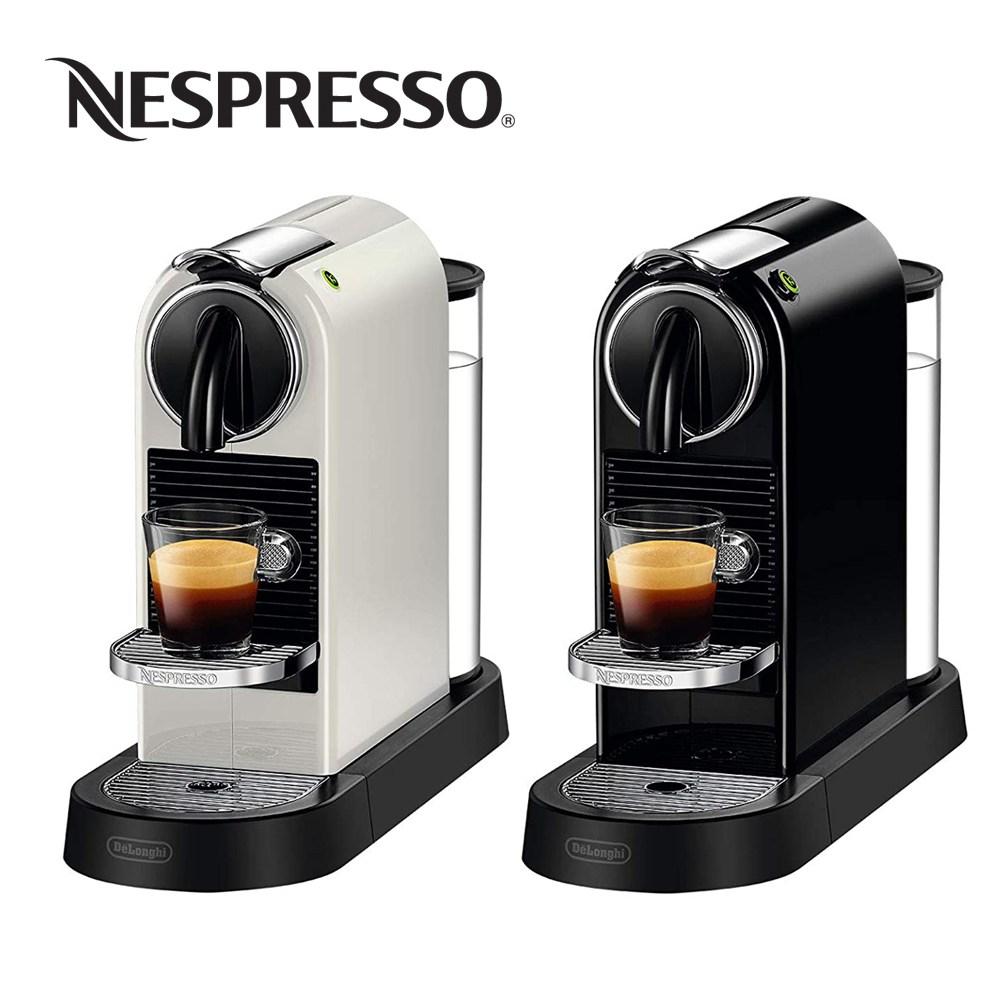 네스프레소 시티즈 커피머신 드롱기 (크림화이트 블랙) d113 독일직배송, 블랙