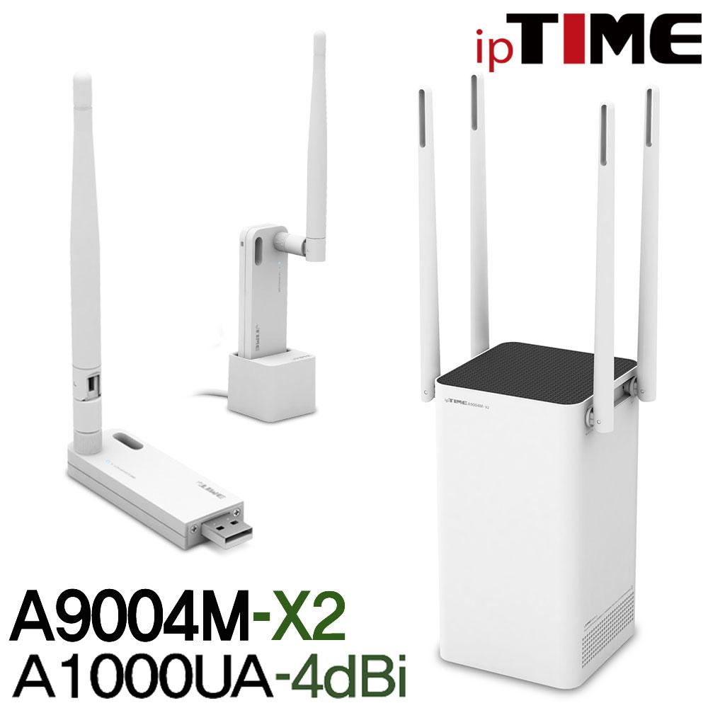 IPTIME A9004M-X2 기가비트 와이파이 유무선 공유기, A9004M-X2 + A1000UA-4DBI (무선랜카드 패키지)