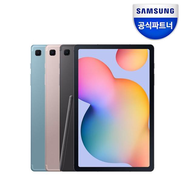 삼성전자 갤럭시탭 S6 LITE 10.4, 앙고라 블루, SM-P610NZBEKOO 128GB 블루-3-1459666479