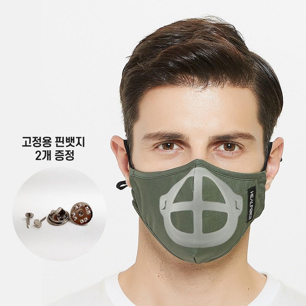 산소공간 숨편한 마스크 가드(5p) +사은품 핀뱃지 2개
