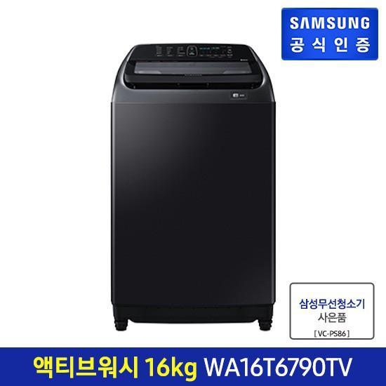 삼성 액티브워시 세탁기 16kg 블랙 WA16T6790TV, 없음