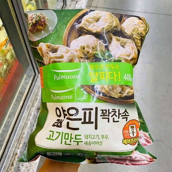 풀무원 얇은피꽉찬 고기만두 기획 800g, 아이스팩 포장, 단일상품