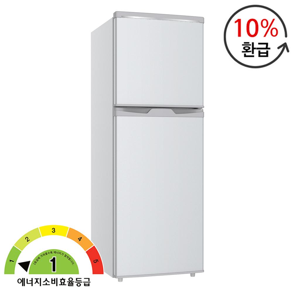 마루나 냉장고 무료배송, BCD-138HS(메탈실버/1등급)