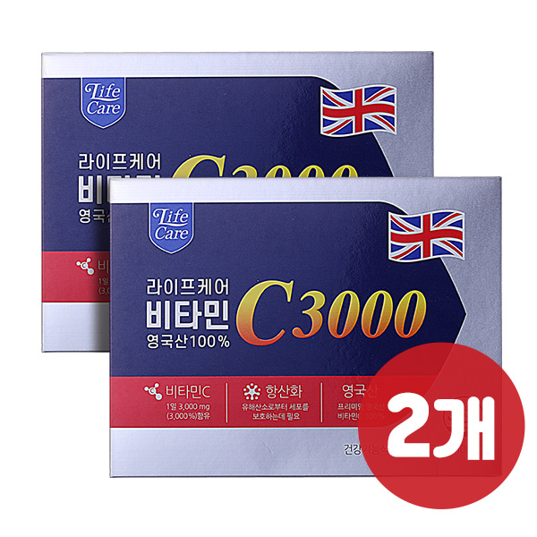 라이프케어 비타민C 3000 100포 X 2박스 메가도스/영국산비타민