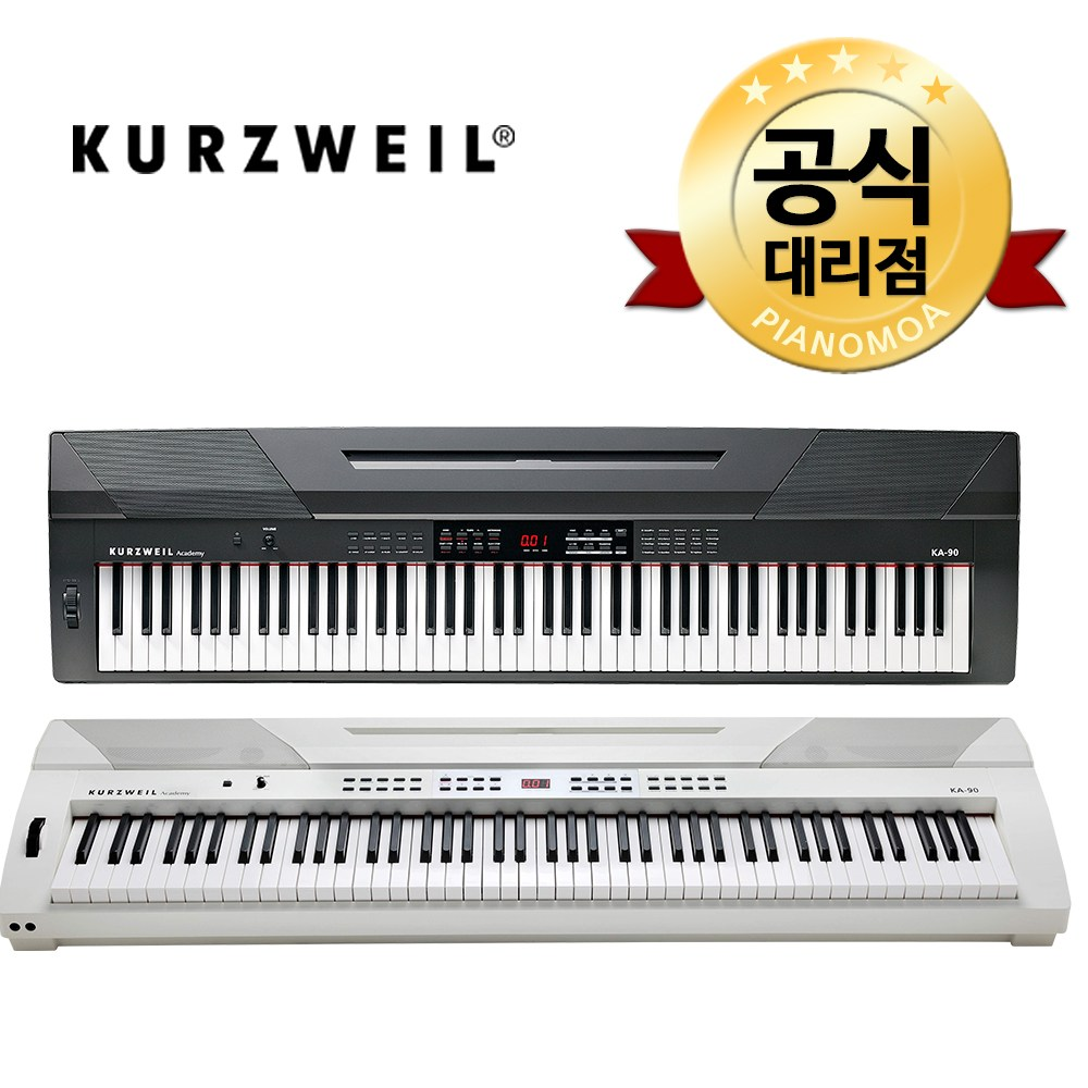 영창 커즈와일 디지털피아노 KA90, 화이트+기본 쌍열스탠드, 모델 선택