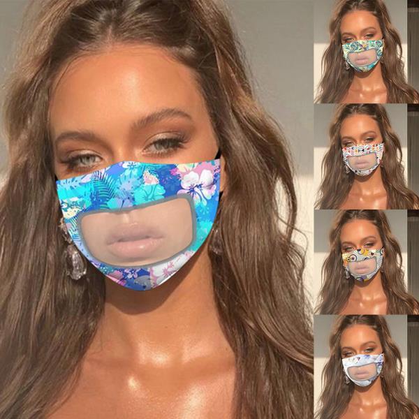 입 모양 보이는 웃긴 투명 립뷰 립리딩 광희 마스크, 화이트 (2매)