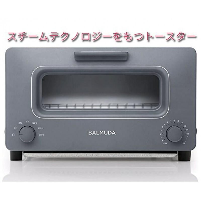 [바루 뮤 다]스팀 오븐 토스터 BALMUDA The ToasterK01E-GW(그레이), 단일상품