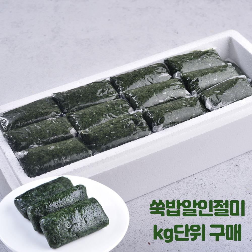 미동미서 쑥밥알인절미 kg단위 판매 식사대용떡 국내산 찹쌀 제주 한라산 쑥 100%, 3.25kg(50개)