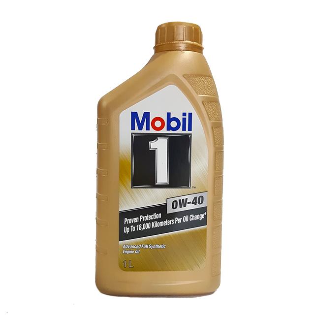 MOBILL 모빌원 골드 0W-40 (1L) 가솔린/디젤, 1개