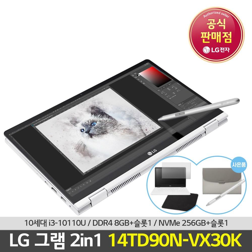 LG전자 그램2in1 14TD90N-VX30K 디자인 터치 태블릿 업무용, NVMe 256GB, 8GB, 미포함