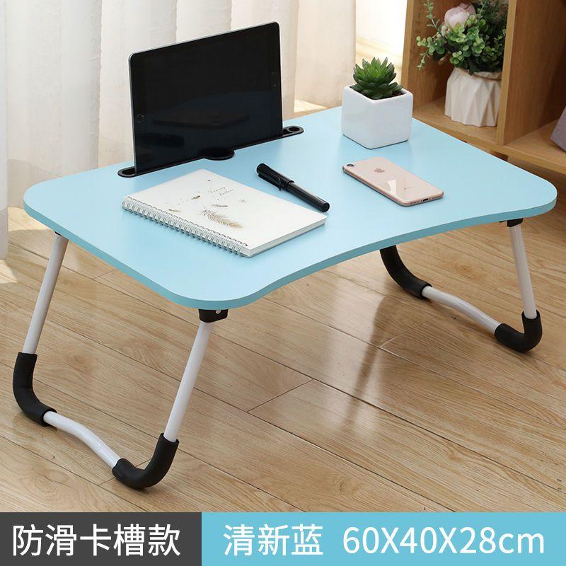 접이식테이블 노트북테이블 침대위 접이식 편안한 작은책상 침실 좌식 학생기숙사 공부책상 경제형, T14-스카이블루-핸드폰+업그레이드 미끄럼방지 다리