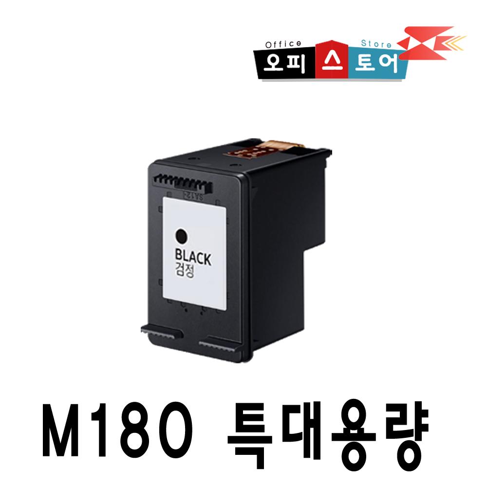 삼성 잉크 INK-M180 C180 SL-J1660 J1663 J1665 J1770FW [오피스토어 재생], 검정, 1개