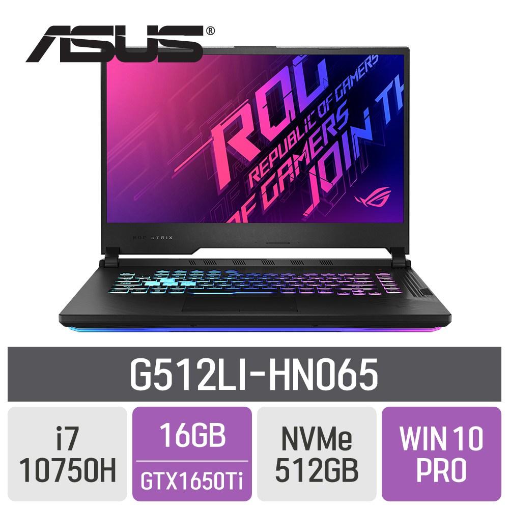 ASUS ROG 게이밍 G512LI-HN065, 16GB, SSD 512GB, 포함