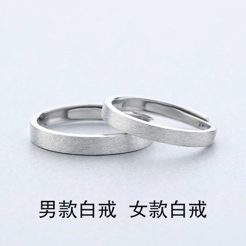 커플링 커플 타입 가볍게 사치한 소권 반지 남성 여성 한쌍 CK 오픈 맟춤제작 각인 보이핏 볼륨 디자인
