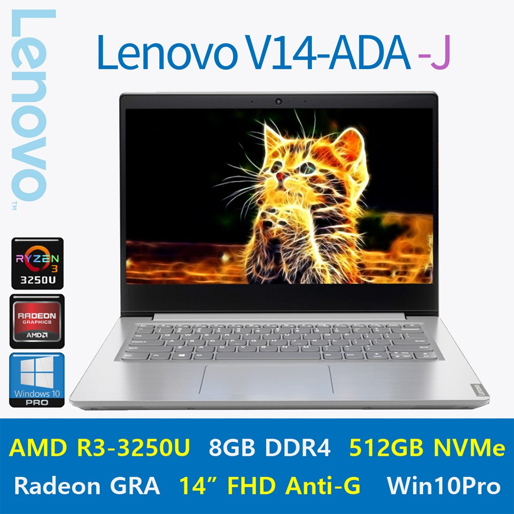 [베스트 가성비] Lenovo V14-ADA [Windows10 Pro 포함], 8GB, SSD 512GB, Windows10 Pro 포함