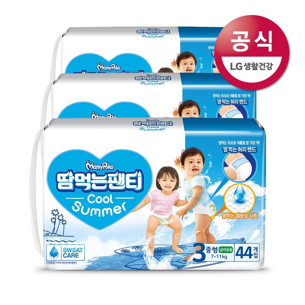마미포코 땀먹는 팬티 기저귀 중형 남녀공용 3단계(7~11kg) 132매