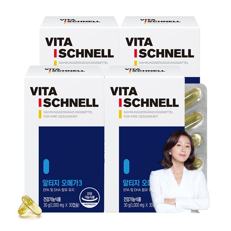 뉴트리원 김희애 독일 직수입 식물성 알티지 오메가3 친환경 인증 어유사용 비타슈넬 눈건강 혈액순환 혈행건강 건강기능식품 + 활력환, 30캡슐, 4box