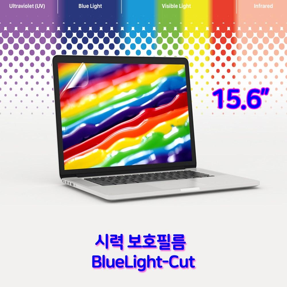 레노버 L340-15API Picasso R3 윈10용 시력보호필름15.6인치, 1개