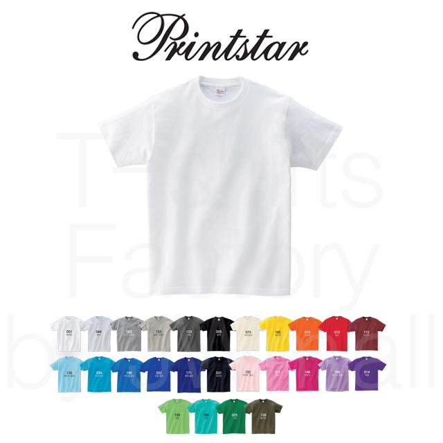 티셔츠팩토리 17수 면 라운드 반팔 무지티 프린트스타 흰티 기본 면티 티셔츠