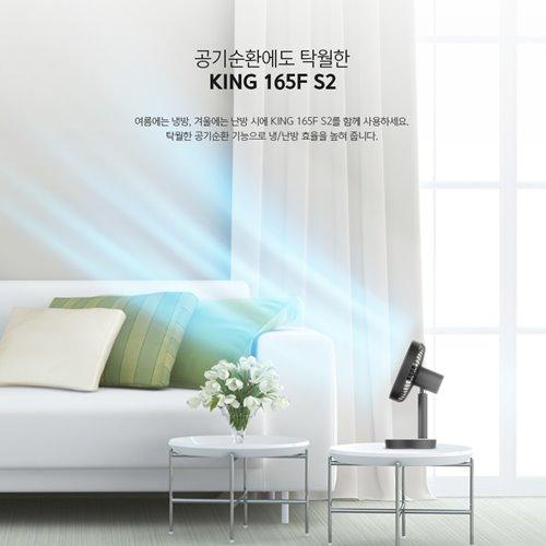 공기순환에도 탁월한 탁상용 무선 선풍기 (POP 5543595812)