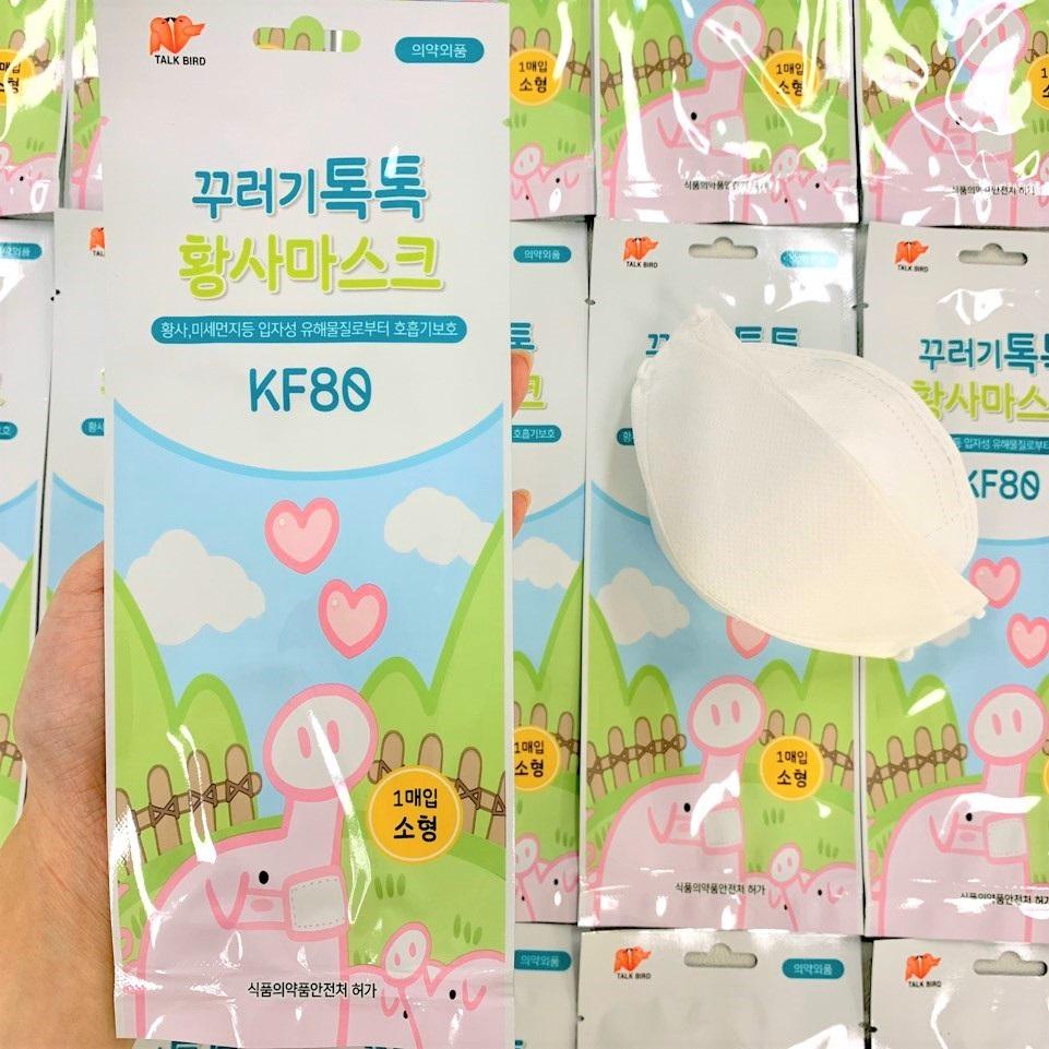 꾸러기톡톡 [KF80]꾸러기톡톡 황사마스크(소형) 1매입, 10개
