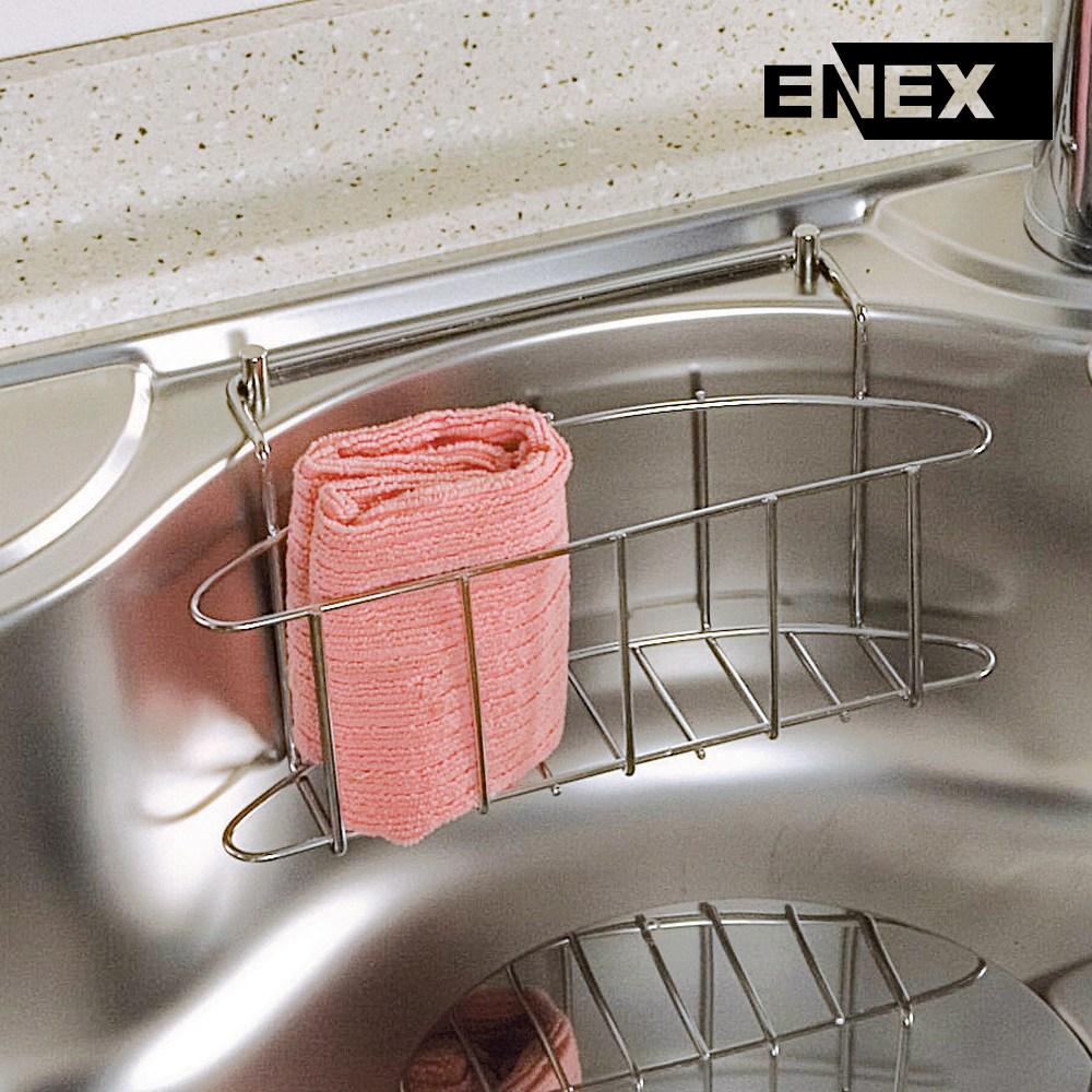 에넥스 주방 싱크대 개수대 수세미망 수납 건조망, 1개, 제품본품