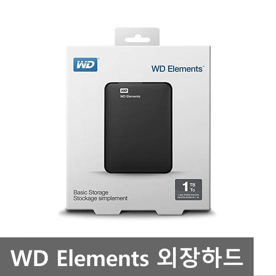 [WD 웨스턴디지털] WD Elements Portable USB3.0 1TB 외장하드 Y, 상세설명 참조, 없음