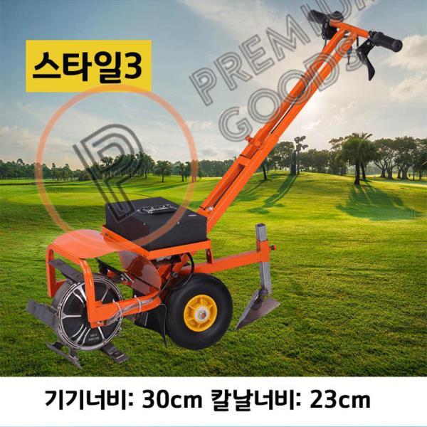 농업용 전동로터리 소형텃밭관리기 미니경운기 흙갈이 D3