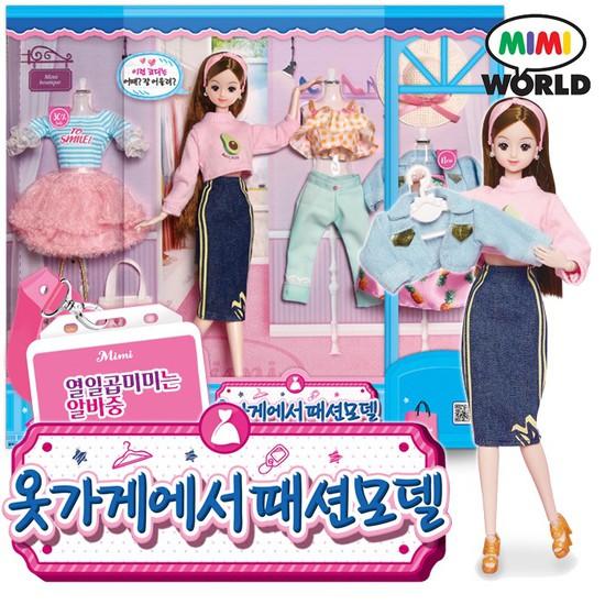 옷가게에서 패션모델 /열일곱미미는 알바중 구체관절인형 미미인형