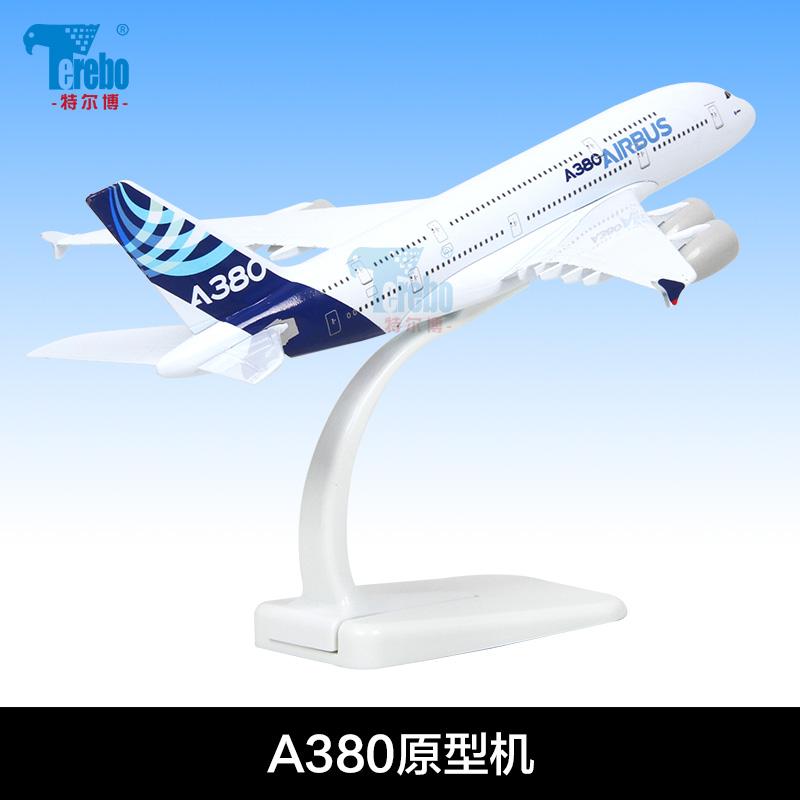 에어 버스다 A380 비행기 모델 합금 여객기 국제항공법항남항 A320A330A350 완구 장식품, A380 원형기이다