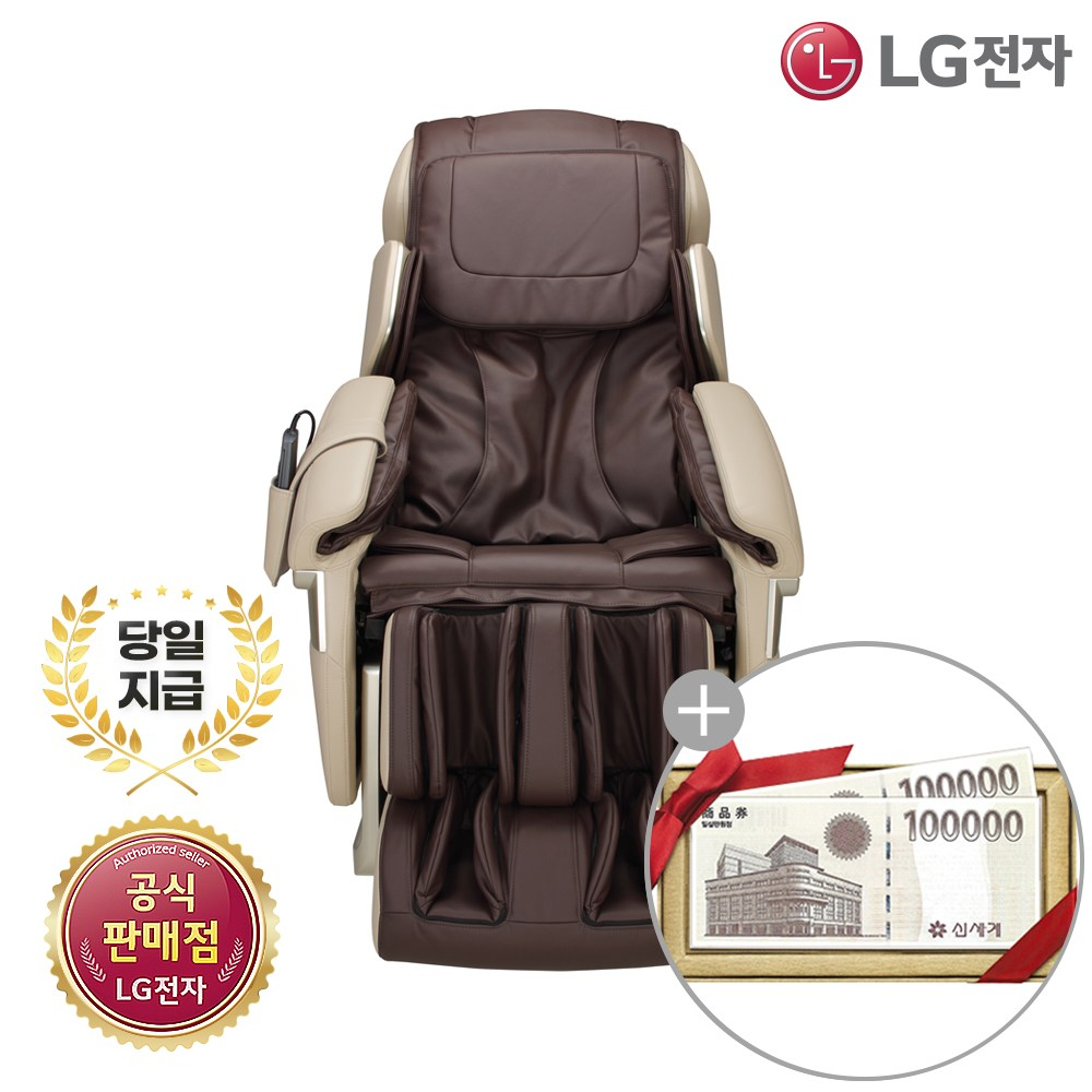 LG힐링미 안마의자 (상품권 최대증정), LG 안마의자 BM400RIR/프리미엄 아이보리