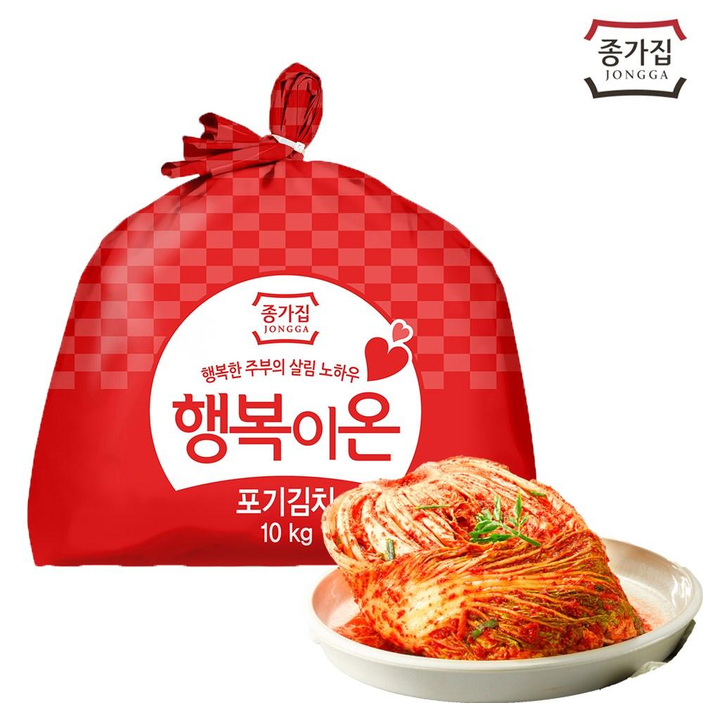 [종가집] 포기김치 행복이온, 10kg, 1개