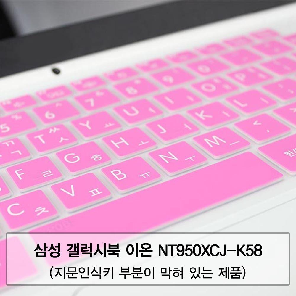 삼성 갤럭시북 NT950XCJ-K58 말싸미키스킨(B), 1, 블루