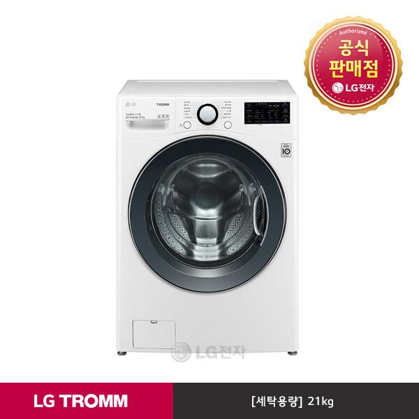 [신세계TV쇼핑][LG][공식판매점] TROMM 6모션 화이트 F21WDU (21kg), 폐가전수거없음