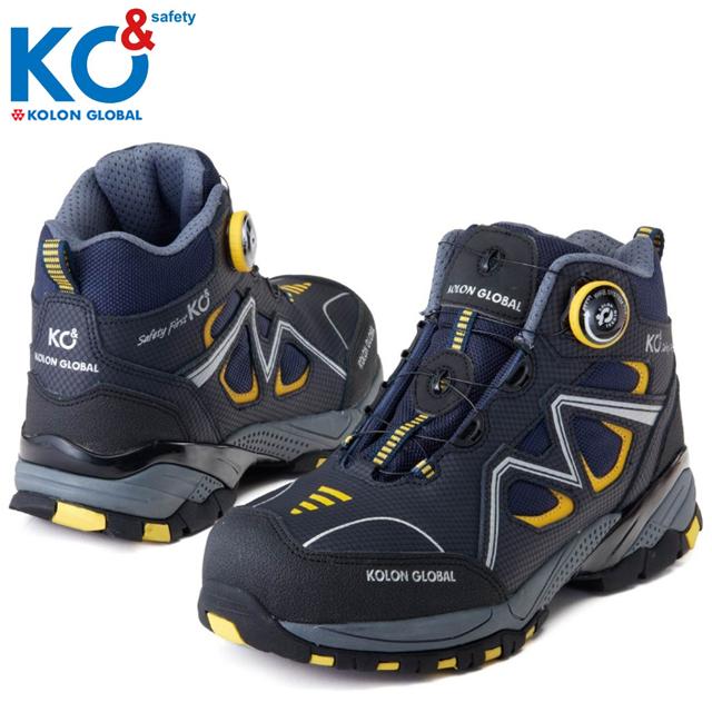 코오롱글로벌 안전화 KG-60 경량화 다이얼 6인치 작업화 (235~295mm)