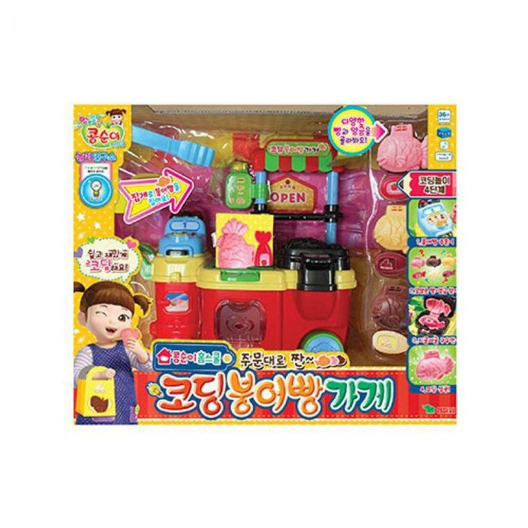 콩순이 코딩 붕어빵 가게 어린이 장난감 역할 놀이 집촉 선날 선물, 상세페이지 참조