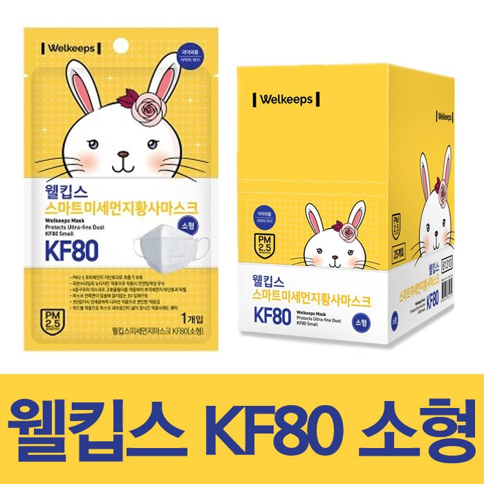 웰킵스 미세먼지 황사 마스크 kf80 (소형) (10매), 10개