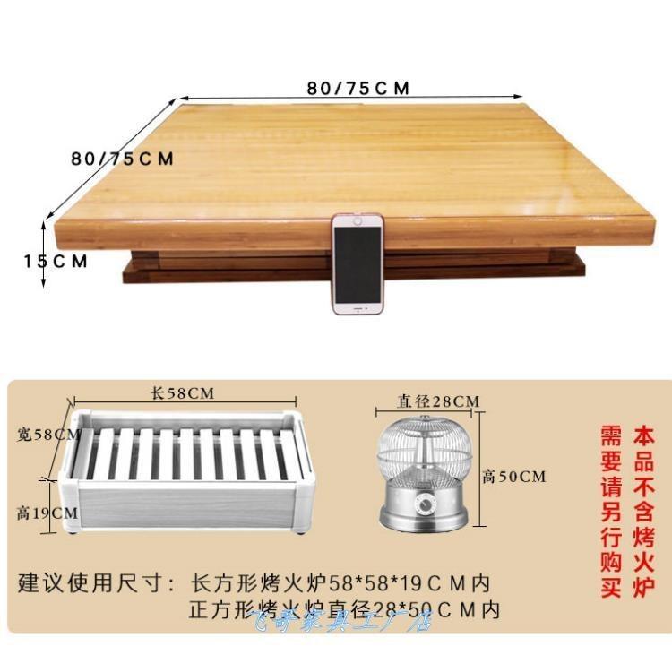 코타츠이불 다다미 난방탁자 일식 코타츠 난로테이블 따뜻한테이블 직사각형 겨울 화로테이블 전기가열 심플, T18-66소나무 나무테이블 면주 레드 보내기 구이 의