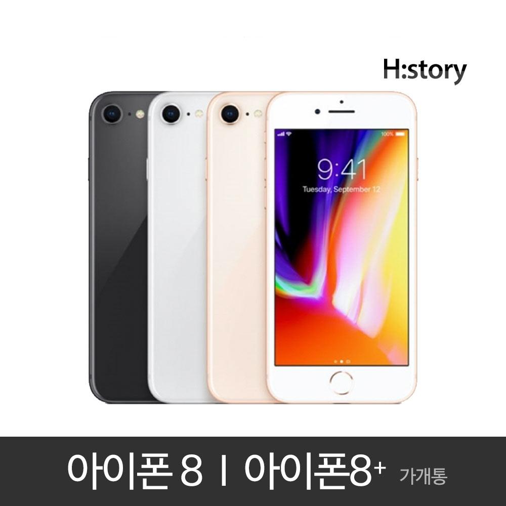 아이폰8 8플러스 가개통 정상해지 공기계 특S급 알뜰폰 아이폰8 휴대폰, 골드, 아이폰8 64GB