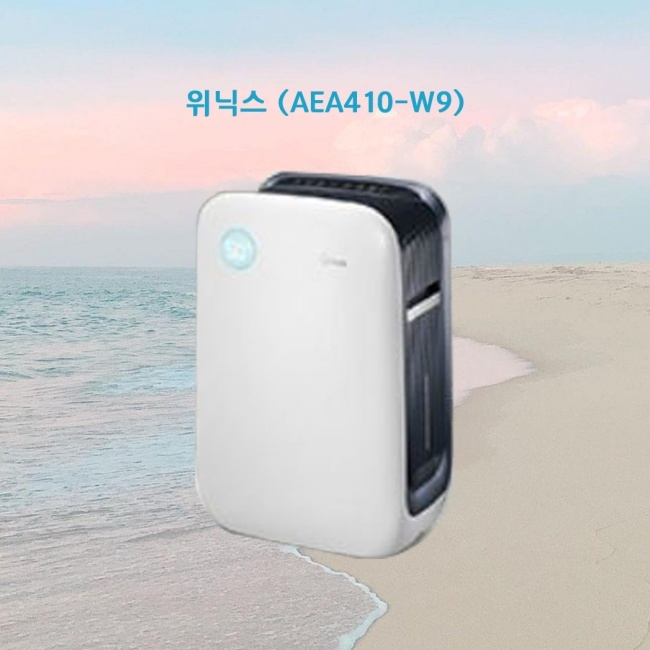 위닉스 AEA410-W9 복합식 공기청정기+가습기
