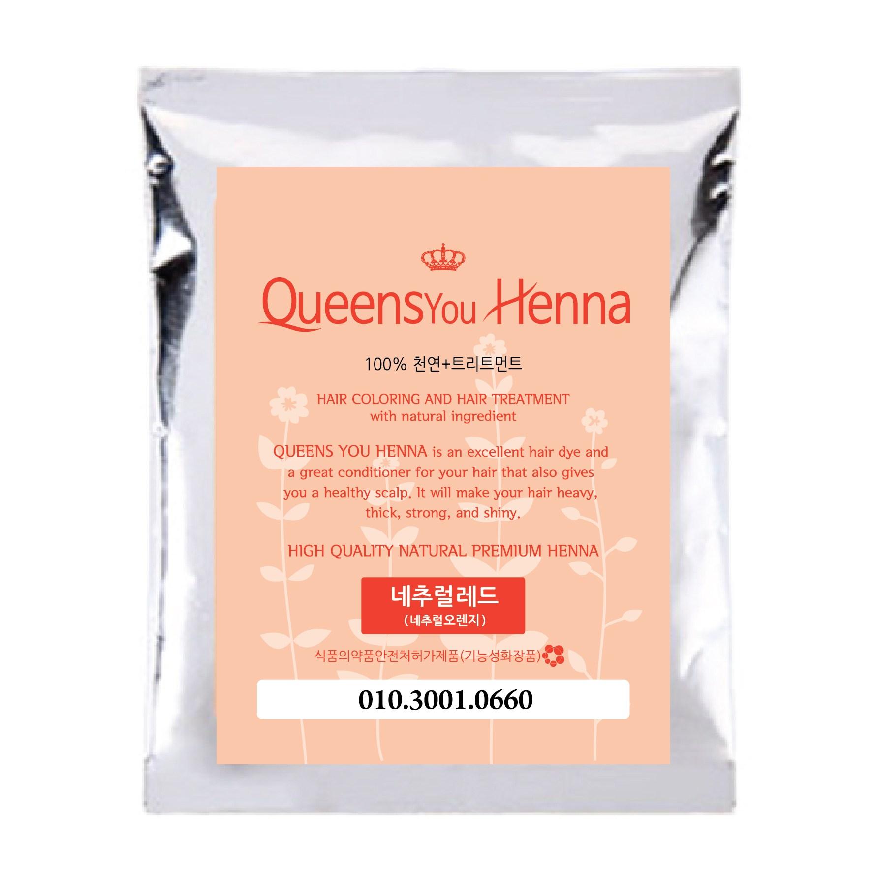 퀸즈유헤나 퀸즈you헤나 2개구매시 1개 더 증정 (정품) 퀸즈헤나 퀸즈헤나염색약, 레드, 1개입