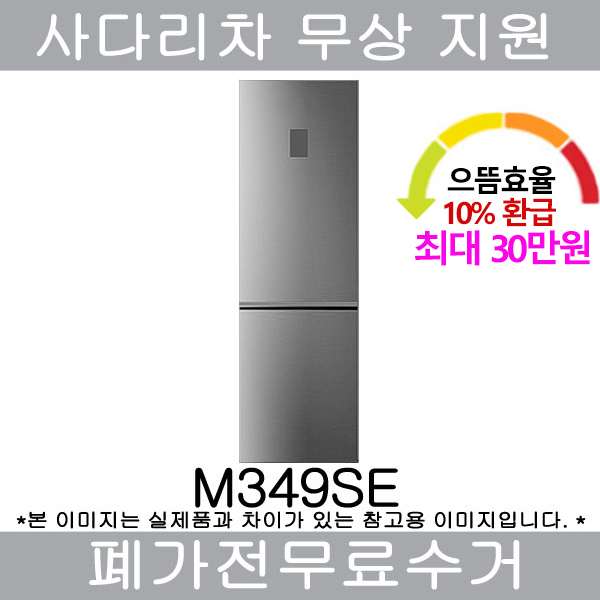lg전자 냉장고 1등급 추천 최저가 실시간 BEST