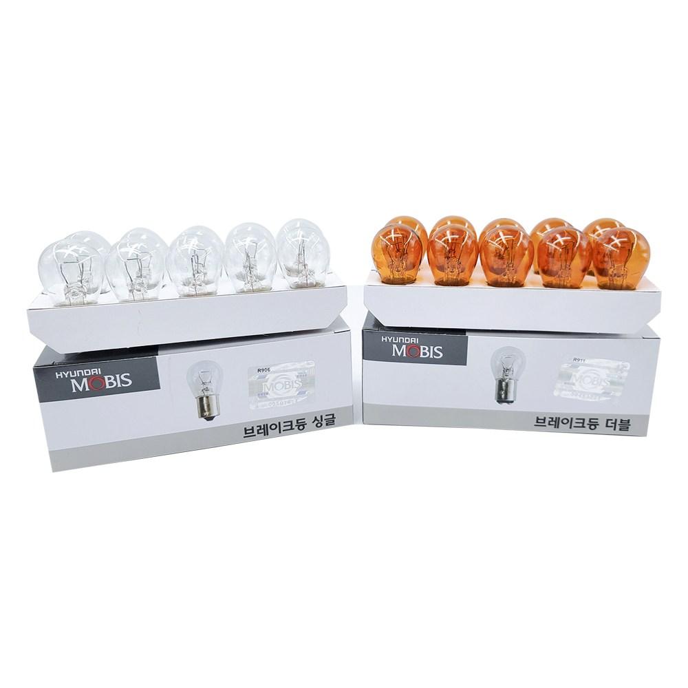 현대모비스 시그널램프/10개입/브레이크등/후진등/방향지시등/미등/깜빡이  1.. 더블 12V27/8W CLEAR(백색)_10개