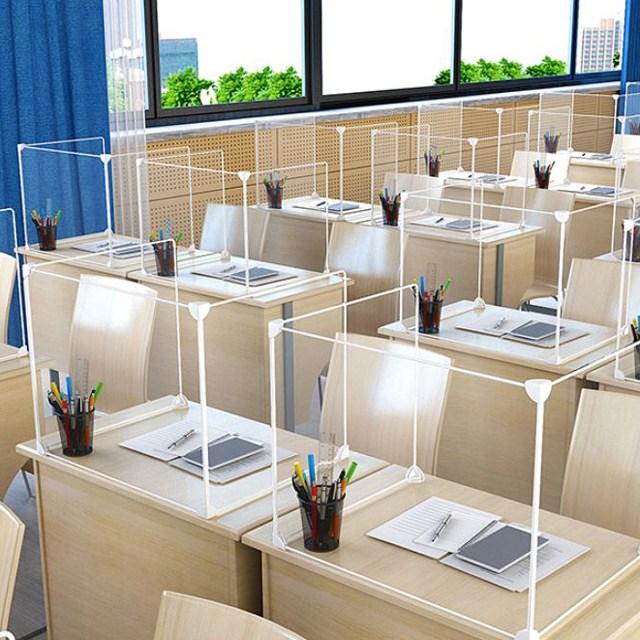더준 수능칸막이 수능가림막 식당칸막이 책상가림막, 소형(30x30)