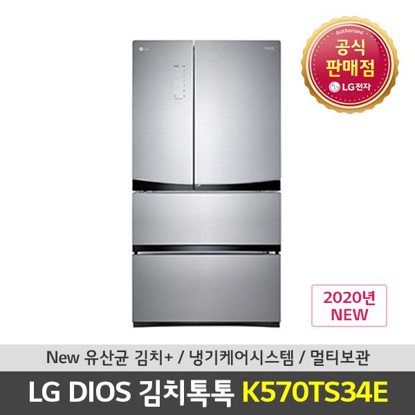 전국무료배송 LG전자 디오스 565L 스탠드형 김치냉장고 K570TS34E