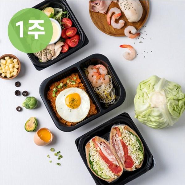 샐그램 1일3식 1주 (라이스+샌드위치+샐러드) 정기배송 (6일분 총3회 수령) 운동식단 배달샐러드, 18팩